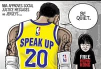 THE NBA VS POLICE